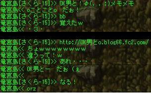 URL・・・
