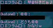 1127告白@@