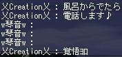 1202覚悟?