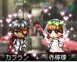 1215ろるsの結婚式