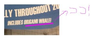 クジラ大きい2