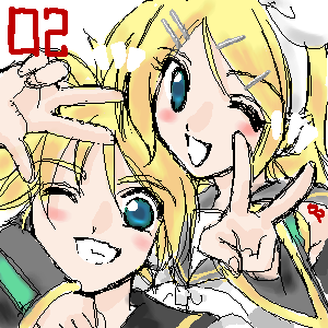 rin/ren