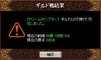 2007y11m24d_035405351.jpg