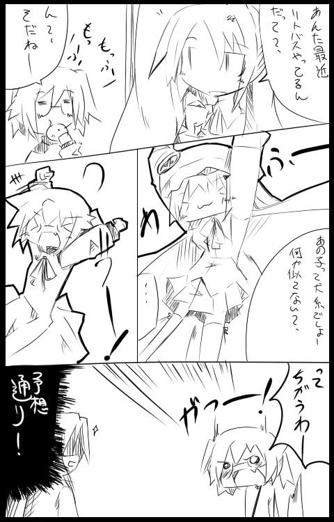 manga1201.jpg