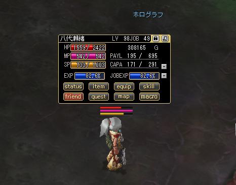 atosukoshi.jpg