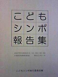 20071129172223.jpg