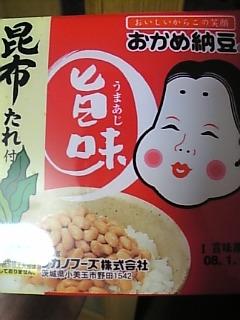 おかめ納豆