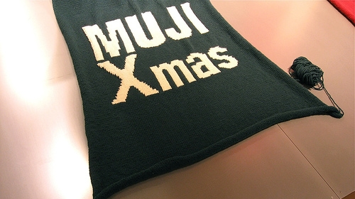 Muji2.jpg