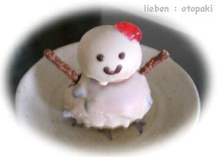 snowpan-01