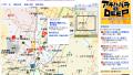 goo地図 地域情報連動広告
