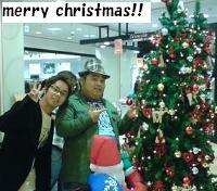 響のクリスマスリポート!