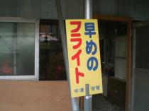 ☆071212d13