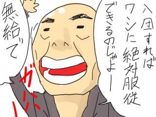 kaiwa04kai.jpg
