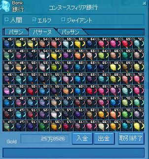 20070708220745.jpg