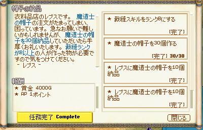 20071029235524.jpg