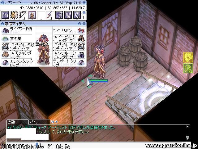 screenverdandi038.jpg