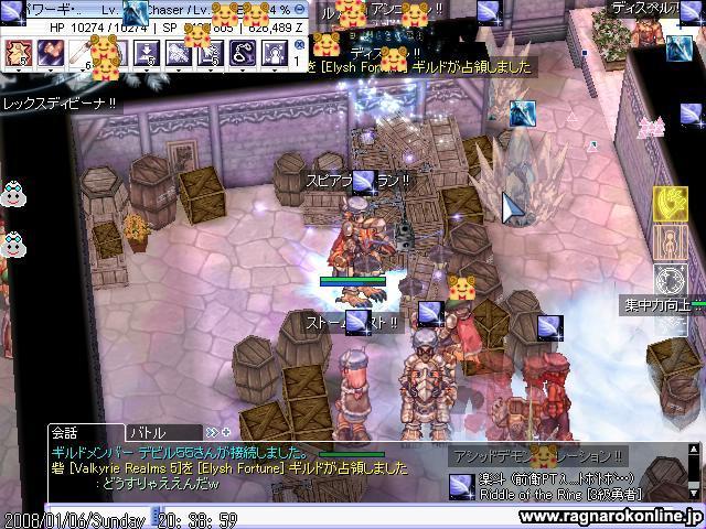 screenverdandi4.jpg