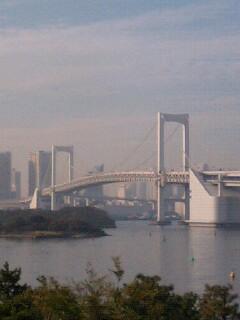 bey-bridge