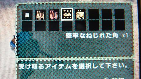 (MHP)DSCF0726.jpg