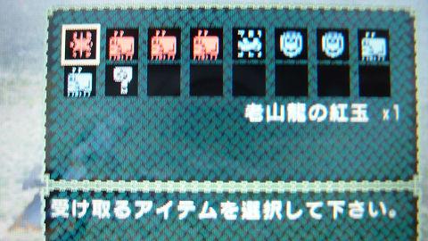 (MHP)DSCF0737.jpg