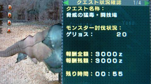 (MHP)DSCF0740.jpg