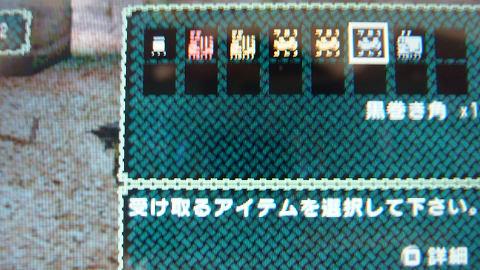 (MHP)DSCF0760.jpg