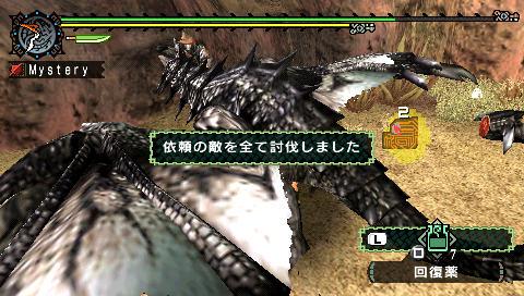 (MHP)screen20.jpg