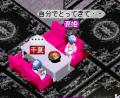 夏姫ちゃんと千夏くん