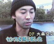 NEC_0048_20071225225432.jpg
