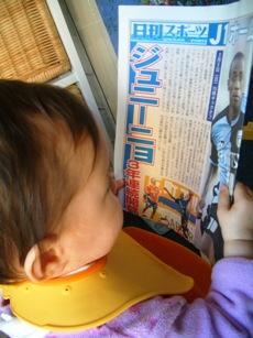 こび日刊読む