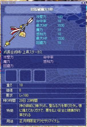 200801065.jpg