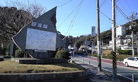 2008010211.jpg