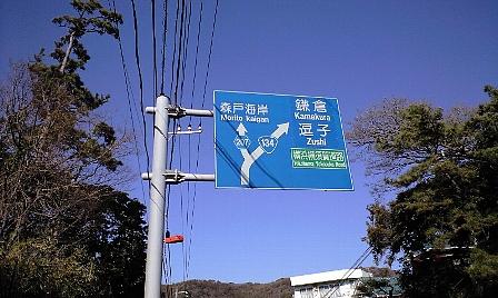 2008010217.jpg