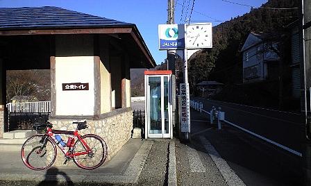 2008010603.jpg