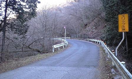 2008010605.jpg