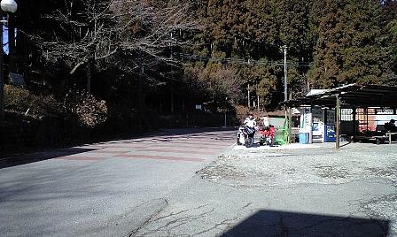 2008010616.jpg
