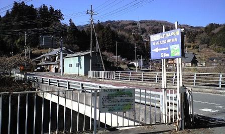 2008010618.jpg