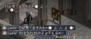 9人目.JPG