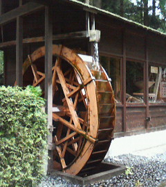 大沢温泉 水車