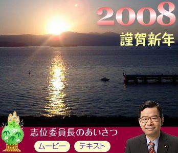 JCP20080101.jpg