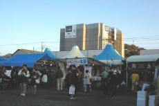 三浦まぐろ祭り会場