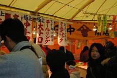 三浦まぐろ祭り2