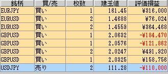 12.11.jpg