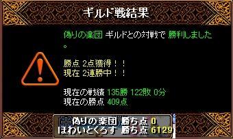0118-2.jpg