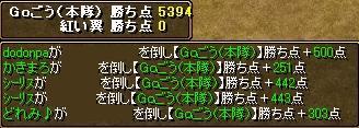 0214-3.jpg