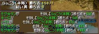 0214-7.jpg
