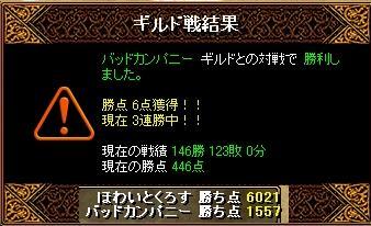 0218-3.jpg