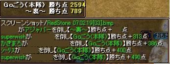 0219-3.jpg