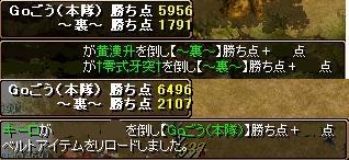 0219-4.jpg