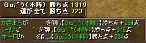 0221-3.jpg